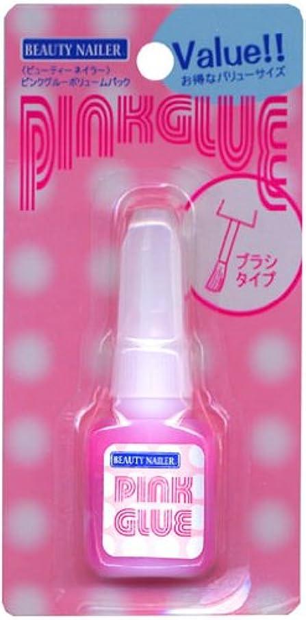 雑多な置換言うまでもなくBEAUTY NAILER ピンクグルーバリューボトル PINK GLUE Value Bottle NPV-1