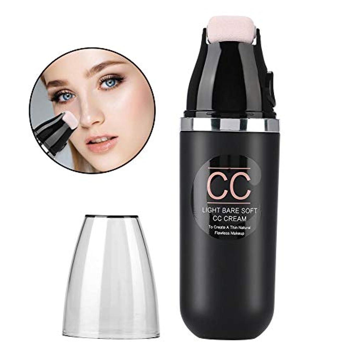 に多年生証明するSemme クリームコンシーラー、50グラムローラーホイールエアクッションクリームメイクアップモイスチャライジング長期持続明るくコンシーラー美容化粧品