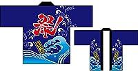 フルカラーはっぴ 祭(青) No.7659【受注生産7】