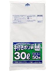 ジャパックス 手付き ポリ袋 白半透明 30L (33+マチ17)×70cm 厚さ0.015mm 徳用マチ付きタイプ ON-03 50枚入