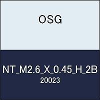OSG ナットタップ NT_M2.6_X_0.45_H_2B 商品番号 20023