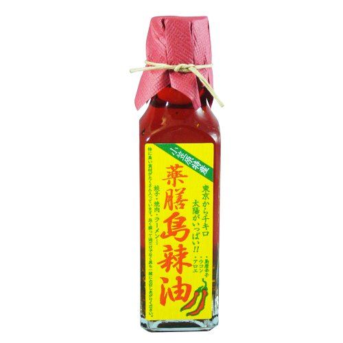 小笠原フルーツガーデン『薬膳島ラー油』