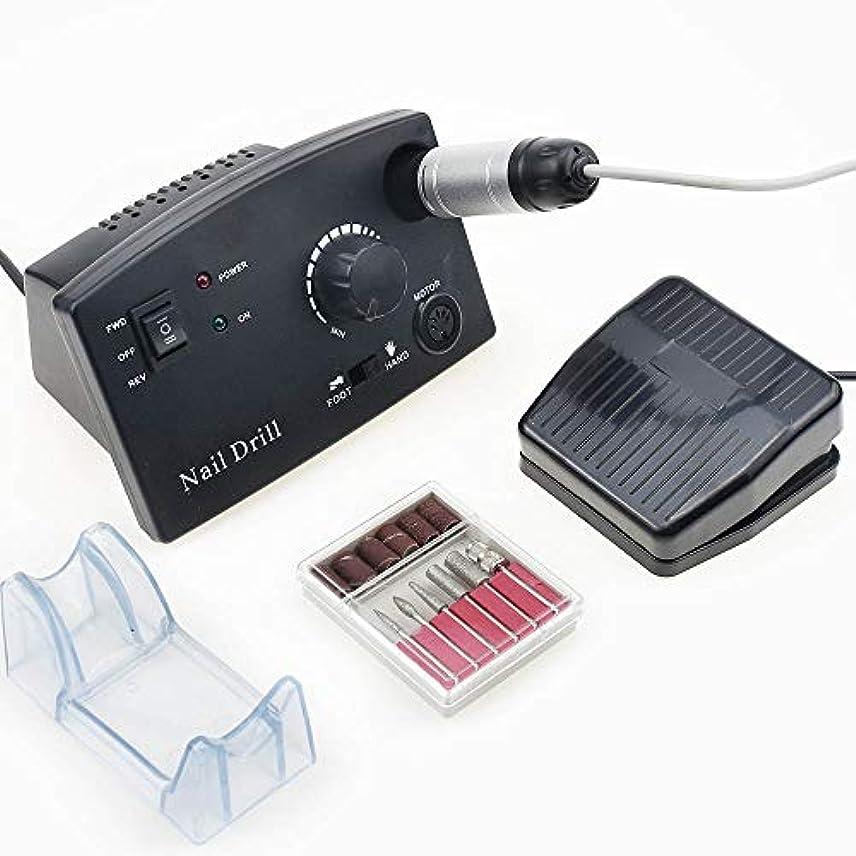クラウン子豚然としたネイルマニキュアペディキュア機器電気ネイルファイルツールドリルポリッシュビットツールキットのための25000RPM ネイルドリルマニキュア機,黒