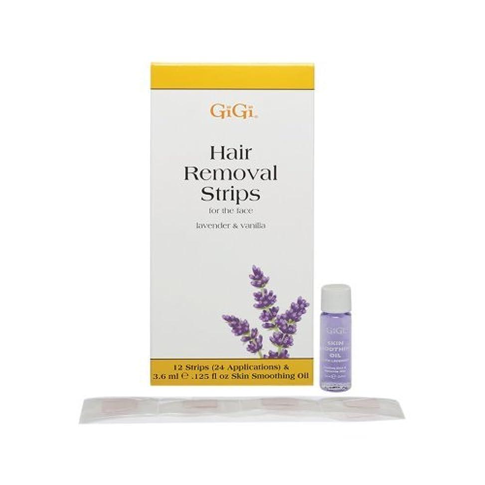 コンパニオン韓国忠実にGigi Removal Strips for Face Lavender Vanilla 1 Ounce [並行輸入品]