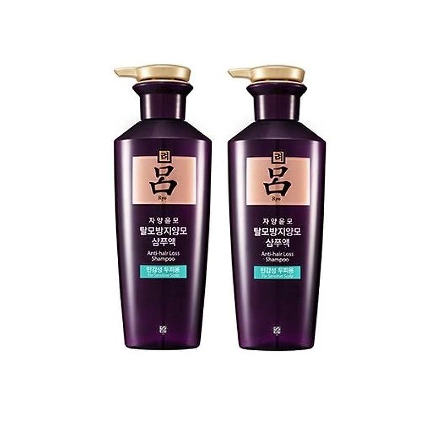 申請中チャンバーキャンディーamore pacific アモーレパシフィック リョ/呂 抜け毛ケア 最高級レベル 滋養潤毛 シャンプー(敏感性用)(400ml) 2本 セット Honest Skin海外直送品
