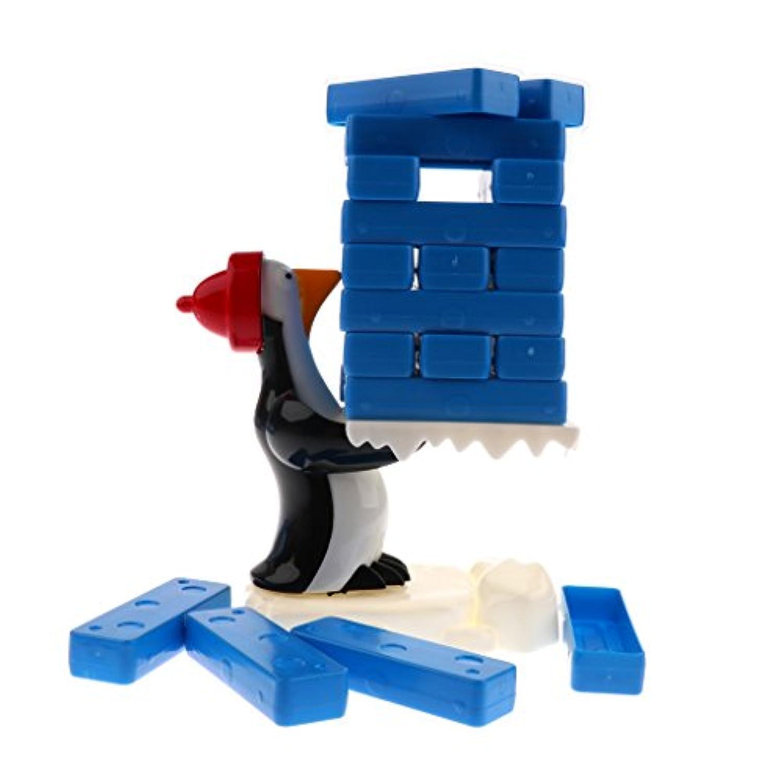 Dovewill 子供 誕生日プレゼント プラスチック製 ペンギン 氷ブロック スタッキング バランスゲーム 知育玩具