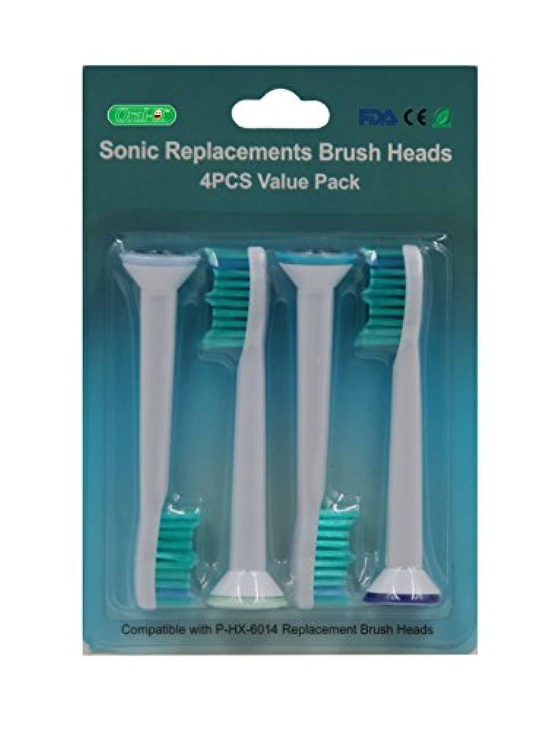 歯科医闘争毒性フィリップス ソニッケアー 替えブラシ 4本×3セット=12本 プロリザルツ ブラシヘッド HX6014 HX6012 対応 電動歯ブラシ 替えブラシ 互換ブラシ 歯ブラシ 互換ブラシ philips sonicare