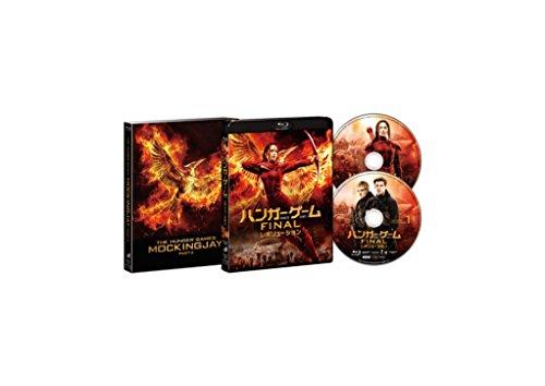 ハンガー・ゲーム FINAL:レボリューション(初回生産限定) [Blu-ray]の詳細を見る