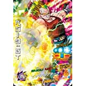 ドラゴンボールヒーローズ/GM5弾/SR/HG5-42/べジータ:GT/ビッグバンアタック