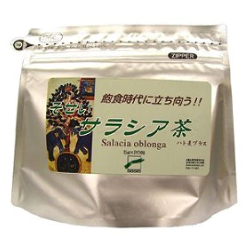 合意説明するフェザーそせい サラシア茶 1袋