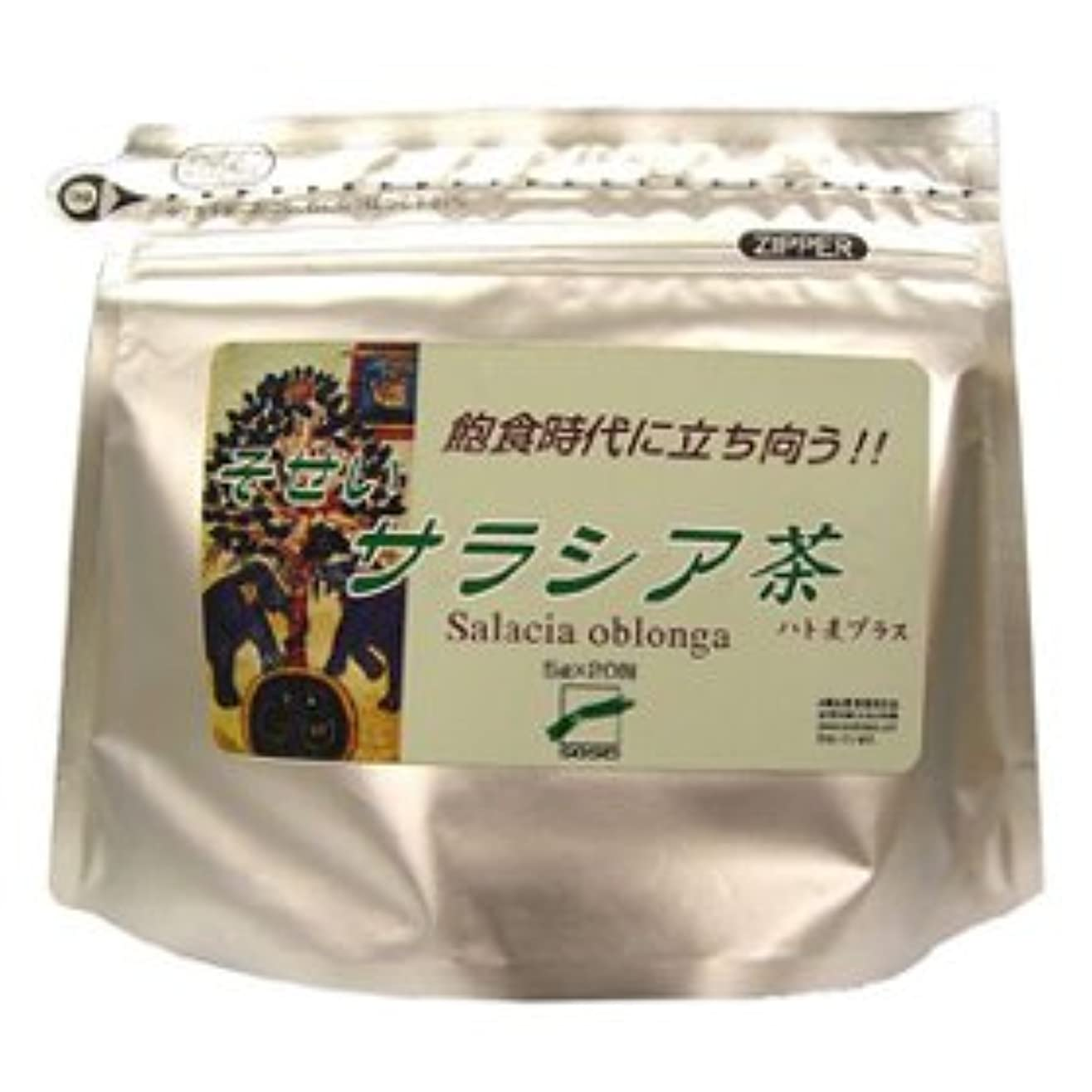 変換価格エレクトロニックそせい サラシア茶 1袋
