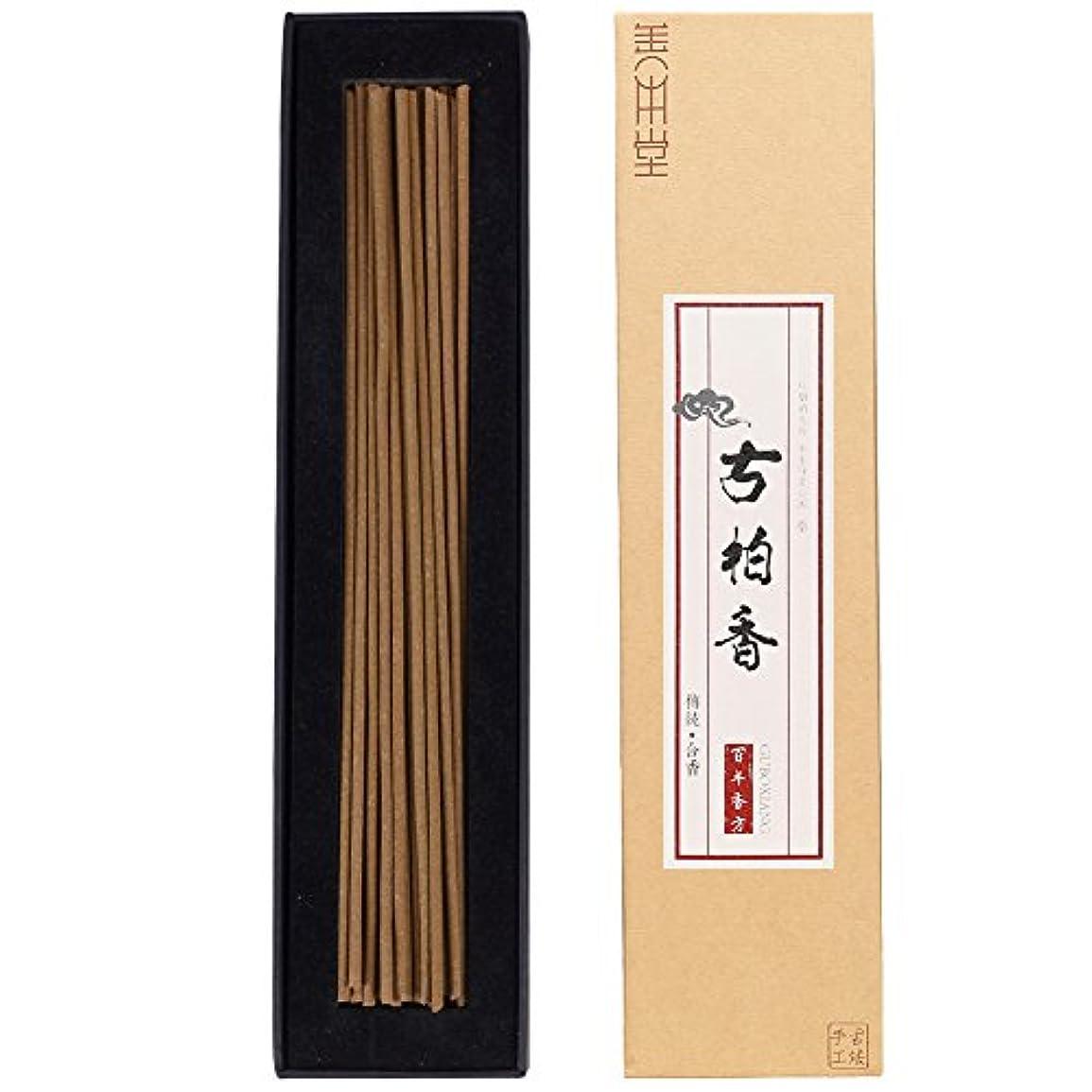スポットマキシム記録お線香 独特の合香 天然の手作り 高級古柏お香 (21cm 50本入)