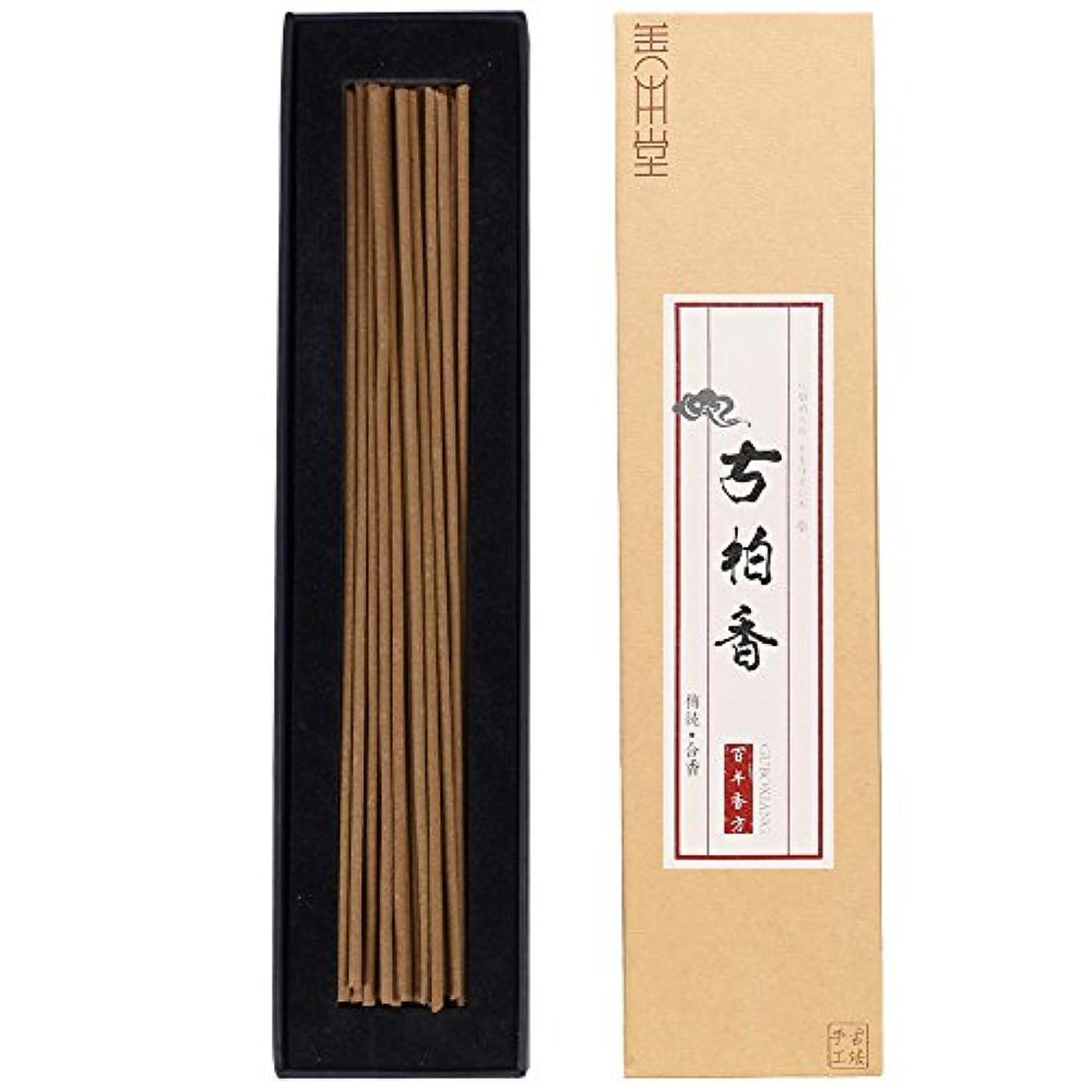 縮約バッジうつお線香 独特の合香 天然の手作り 高級古柏お香 (21cm 50本入)