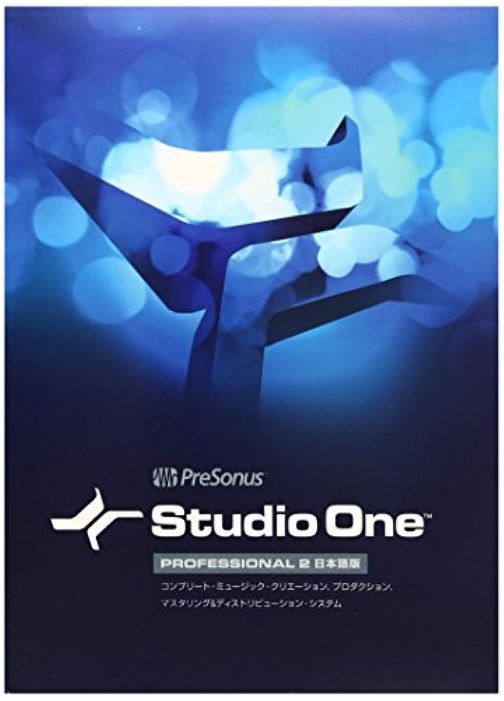 ブラストあいまい折PreSonus プリソーナス 音楽制作ソフト Studio One Professional 2