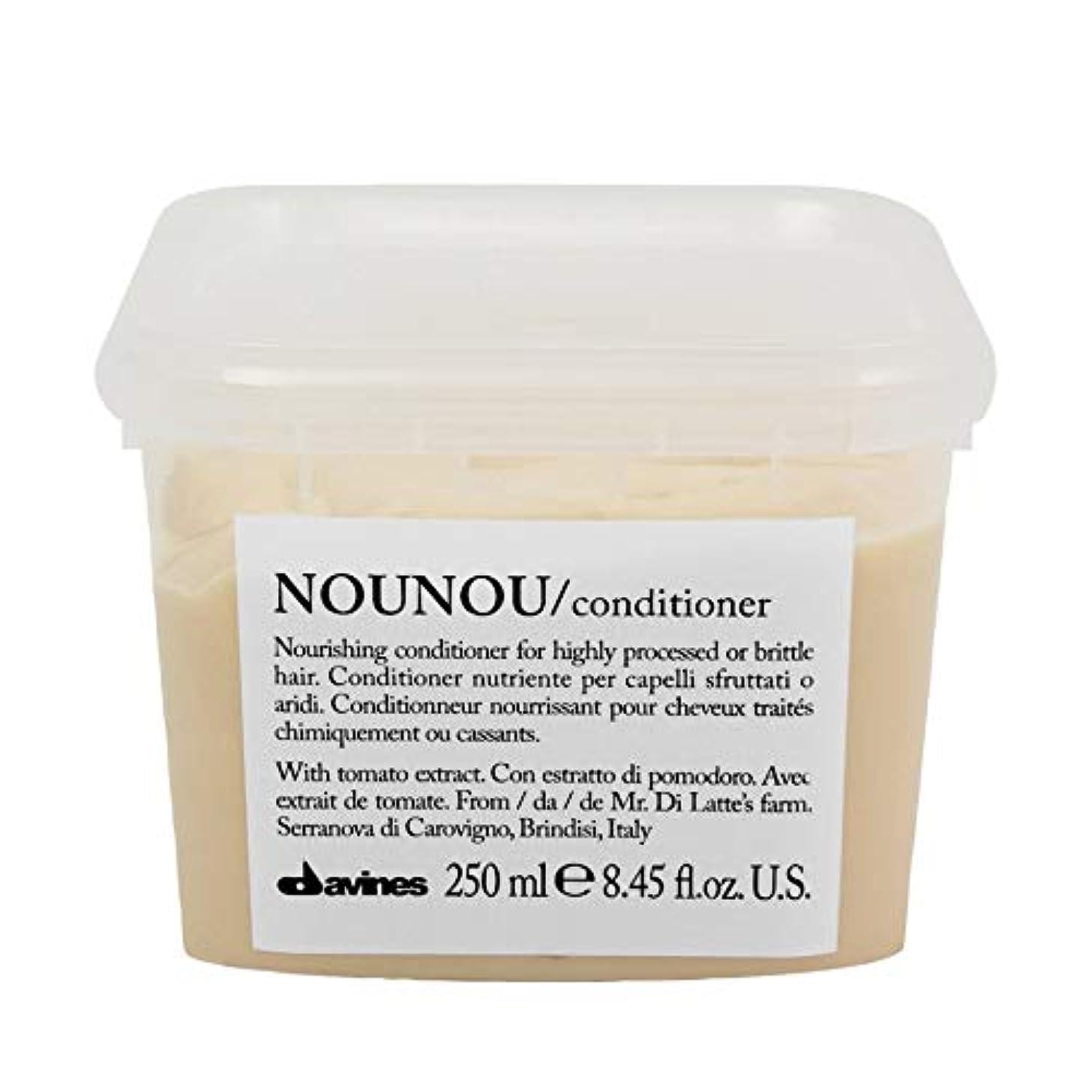 クレデンシャルカタログアレルギー[Davines ] ダヴィネスノウノウコンディショナー250ミリリットル - Davines Nounou Conditioner 250ml [並行輸入品]