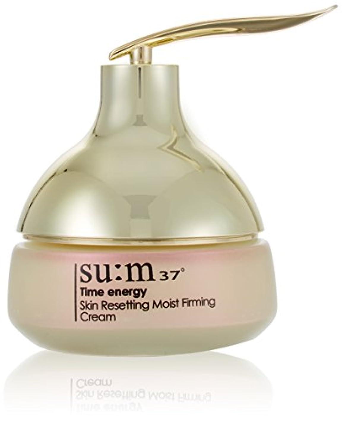 魅力的自然寄付するスム(Su:m37) タイムエナジーモイストファーミングクリーム
