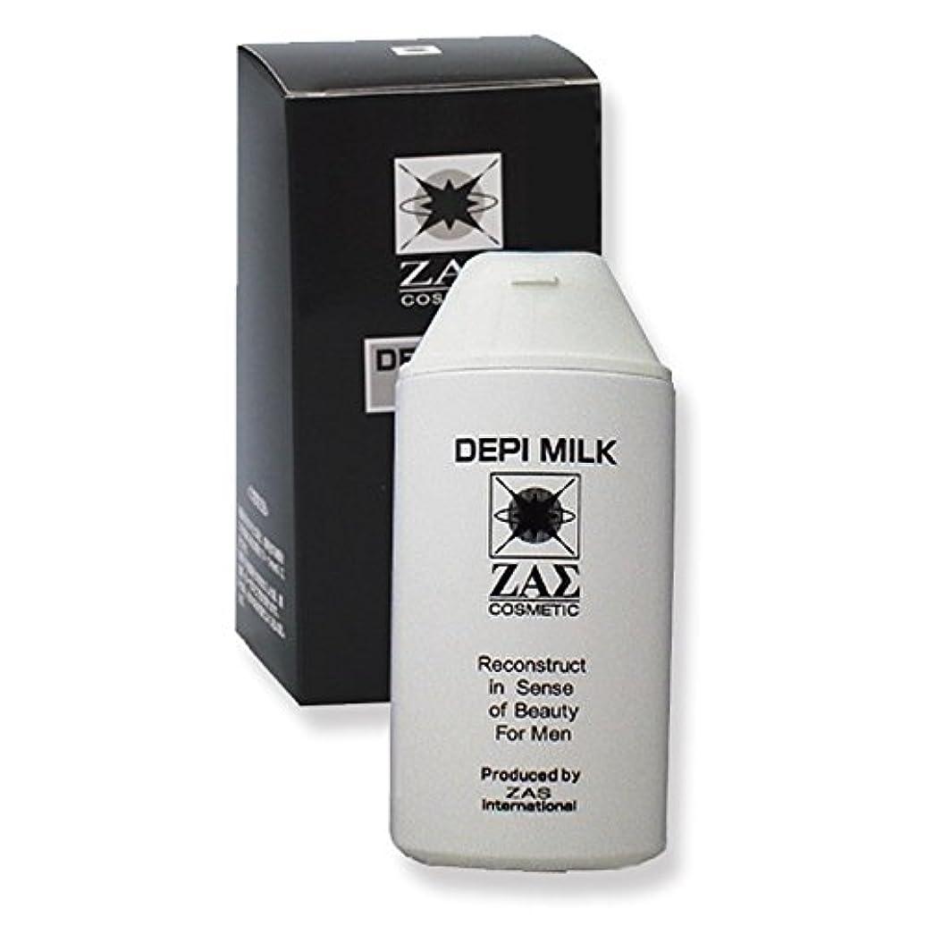 剛毛対策用除毛剤 デピミルク