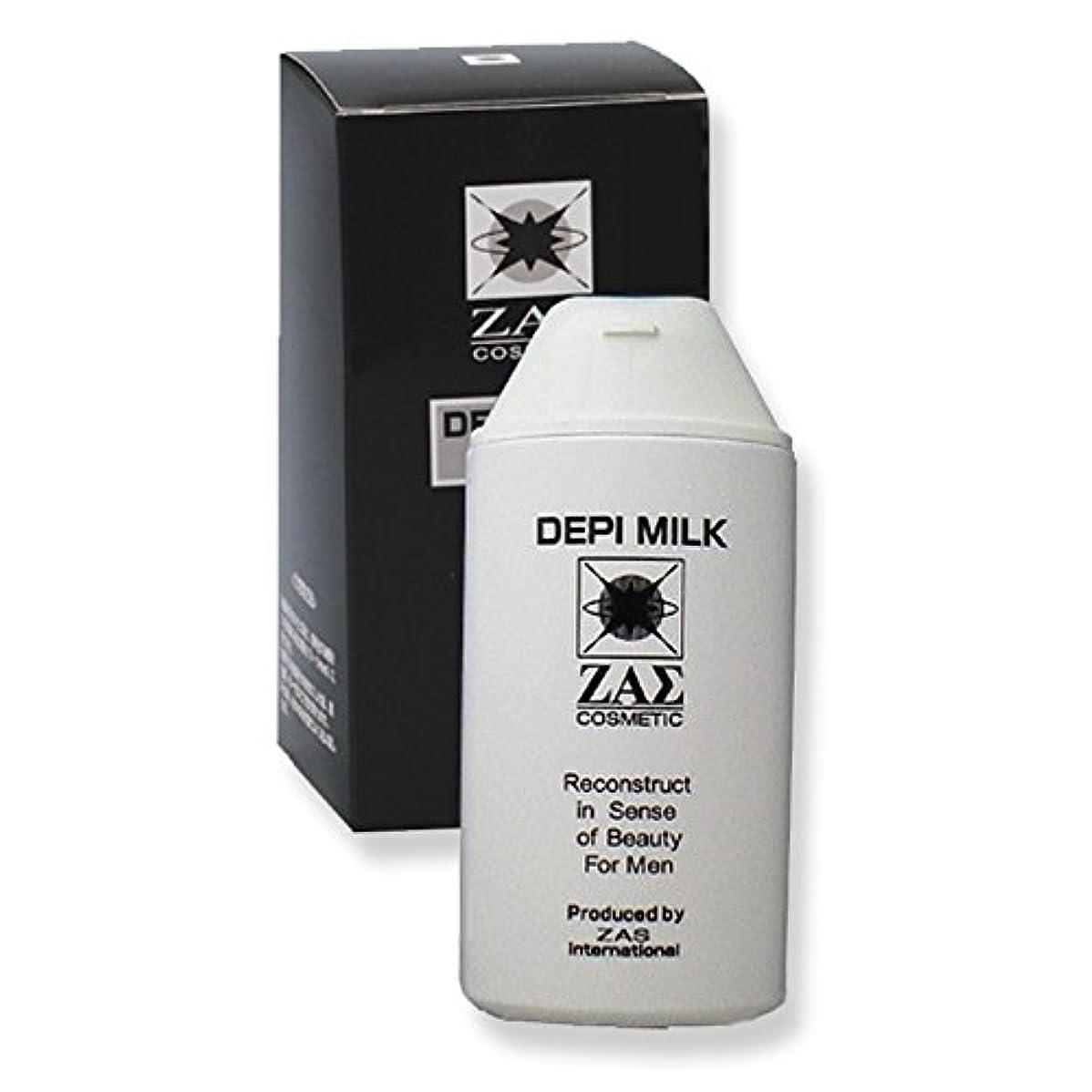 塊リスナー指令剛毛対策用除毛剤 デピミルク