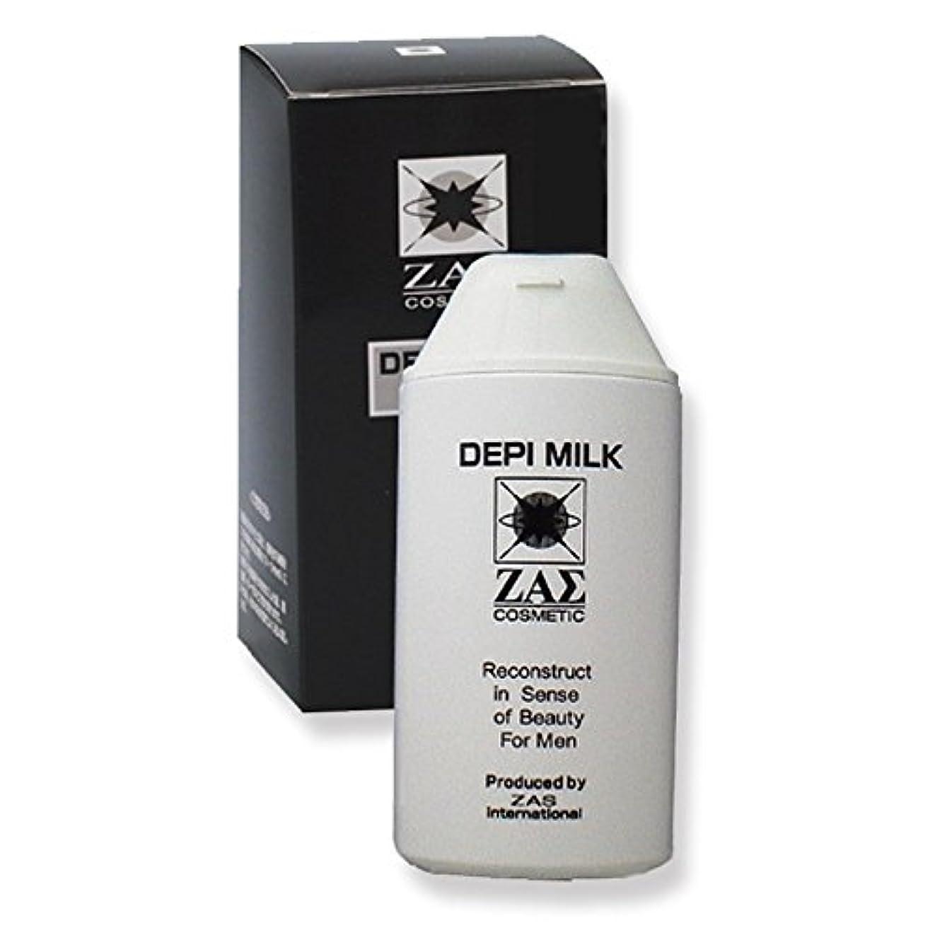 イライラする意図助手剛毛対策用除毛剤 デピミルク