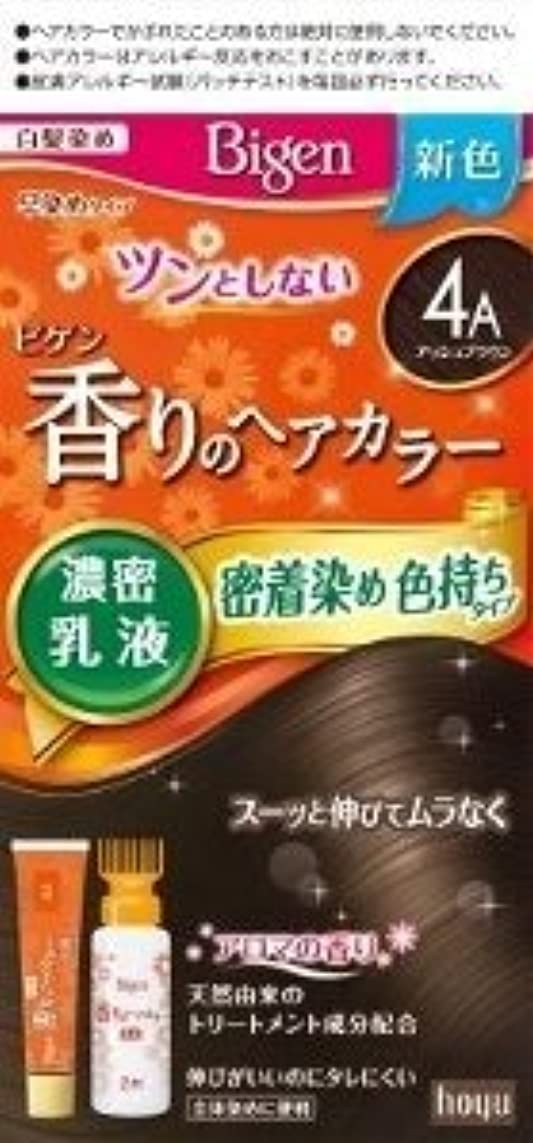 ディレイの間で千ホーユー ビゲン 香りのヘアカラー 乳液 4A (アッシュブラウン)×6個