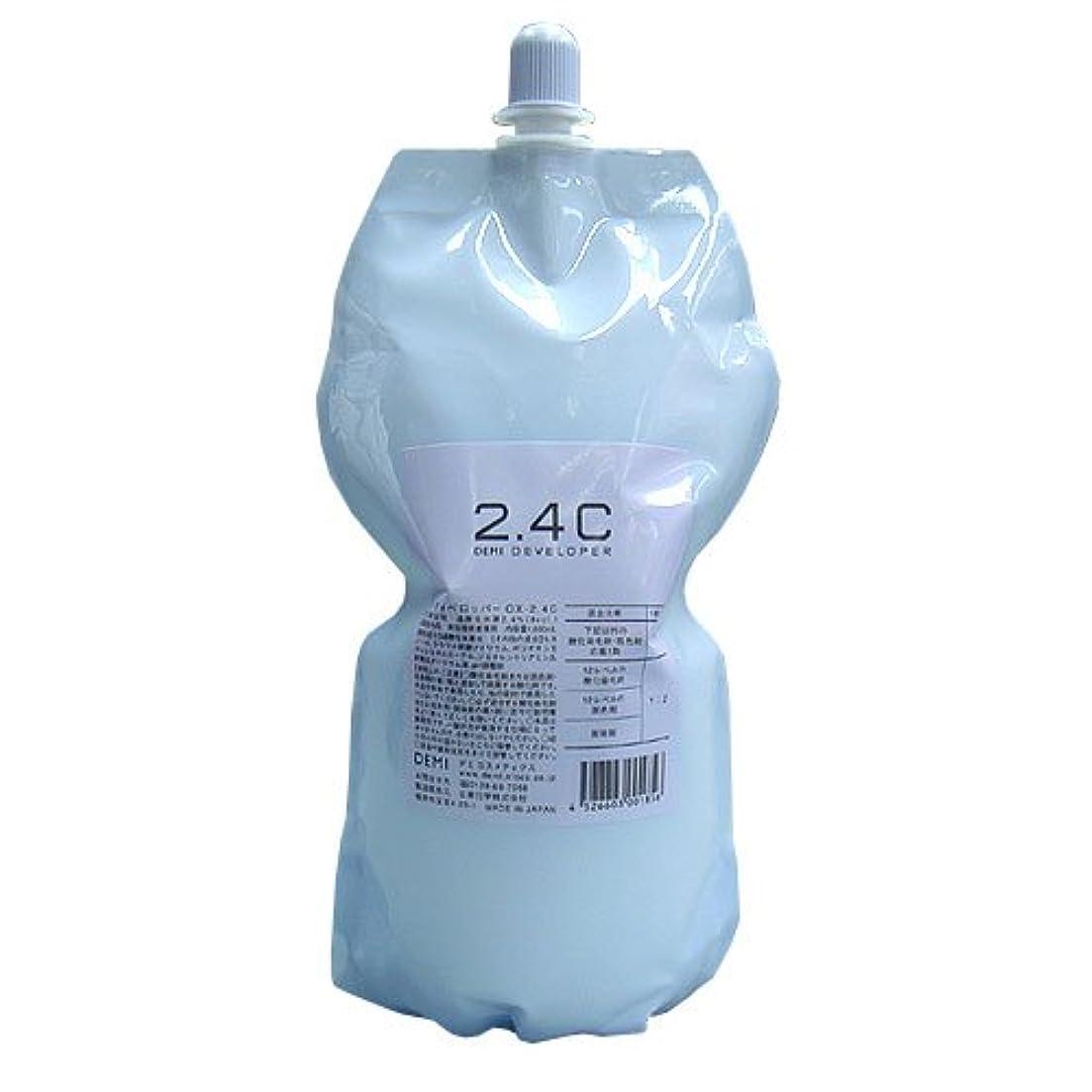 デミ ディベロッパー1000ml(レフィル) 2.4%【ヘアカラー2剤】【業務用】【医薬部外品】