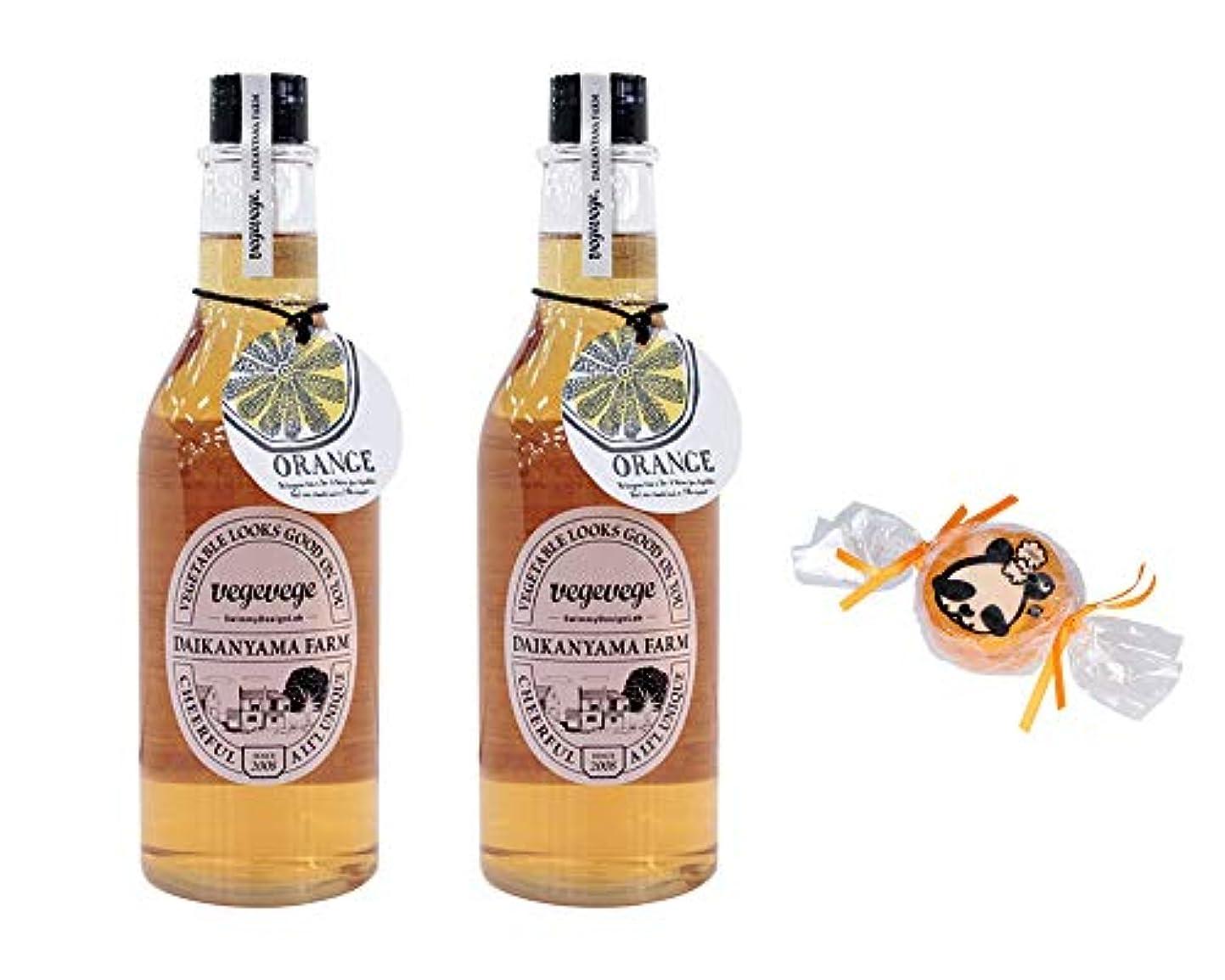 【2個セット+ミニ石けん付】ノルコーポレーション 入浴剤 バブルバス VEGEVEGE オレンジの香り 490ml OB-VGE-3-1【パンダ石けん1個付】