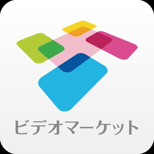 ビデオマーケット 新作&見放題/無料動画【映画・アニメ・ドラマ】