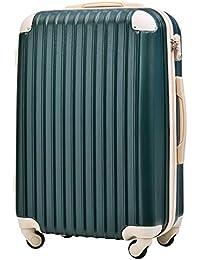 [トラベルハウス] Travelhouse スーツケース 超軽量 TSAロック搭載 機内持込み 国際的 半鏡面 人気色 ファスナータイプ 【一年安心保証】(24色4サイズ対応)
