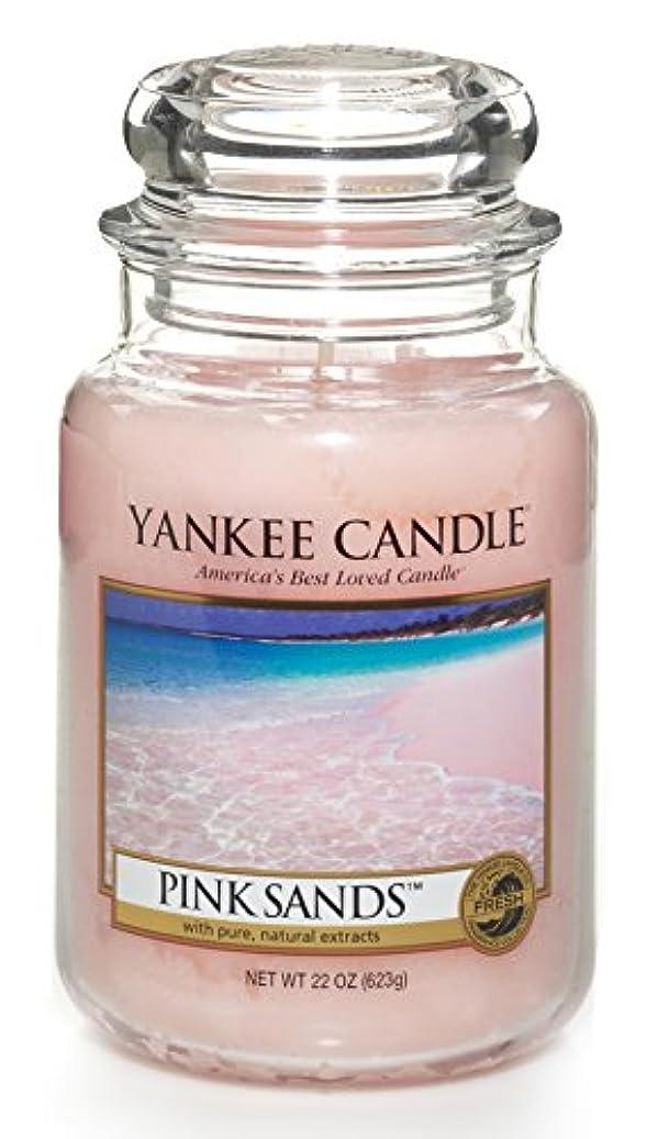 まとめるトラブル珍しいヤンキーキャンドル ジャータイプ Lサイズ(燃焼時間約110~150時間) アメリカ製 YANKEECANDLE ピンクサンド