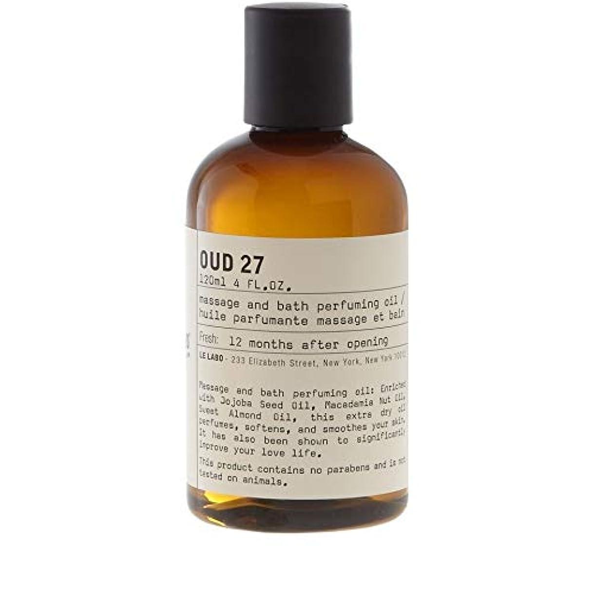 戸惑う独裁水[Le Labo ] ルラボウード27ボディオイル118ミリリットル - Le Labo Oud 27 Body Oil 118ml [並行輸入品]