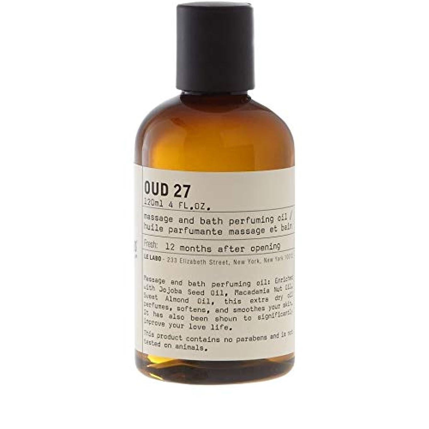 日焼け圧倒的成果[Le Labo ] ルラボウード27ボディオイル118ミリリットル - Le Labo Oud 27 Body Oil 118ml [並行輸入品]