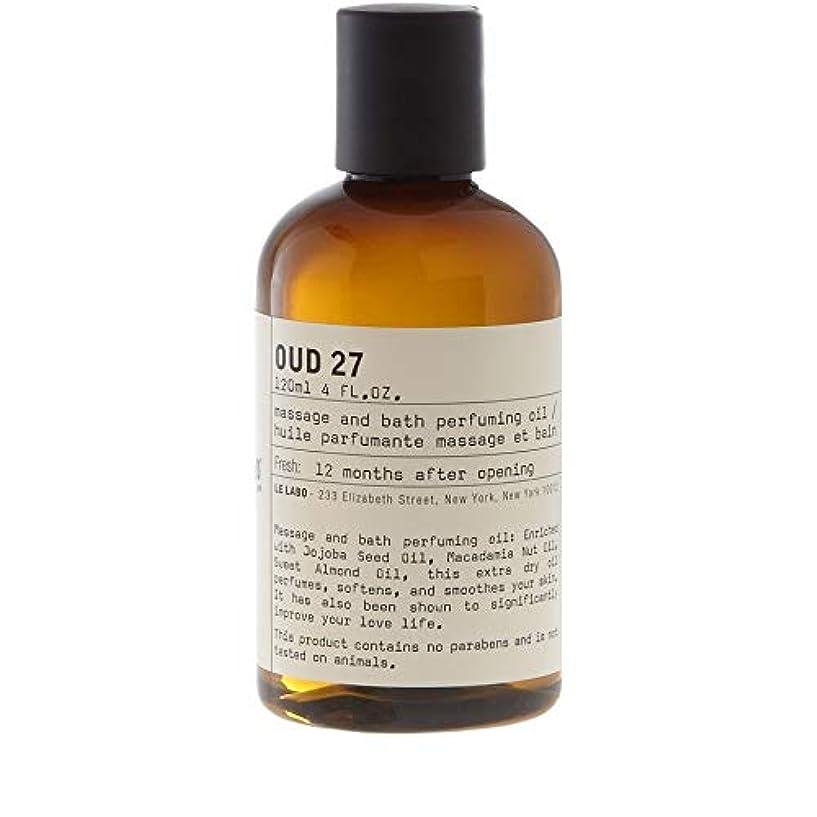 トランペットジョブラップ[Le Labo ] ルラボウード27ボディオイル118ミリリットル - Le Labo Oud 27 Body Oil 118ml [並行輸入品]