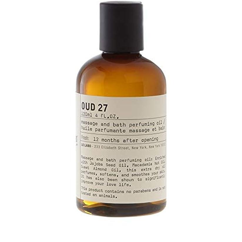 レキシコン薬用インセンティブ[Le Labo ] ルラボウード27ボディオイル118ミリリットル - Le Labo Oud 27 Body Oil 118ml [並行輸入品]