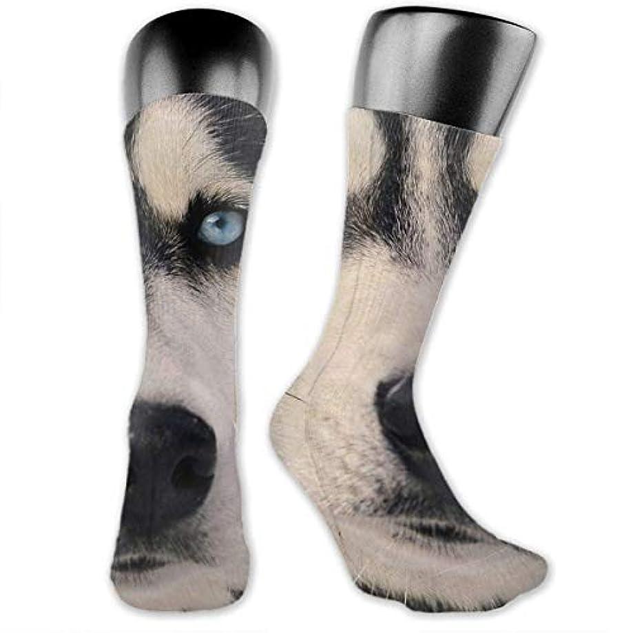 群がる高層ビル本を読むMKLOS 通気性 圧縮ソックス Breathable Thigh High Socks Over Exotic Psychedelic Print Compression High Tube Thigh Boot Stockings...
