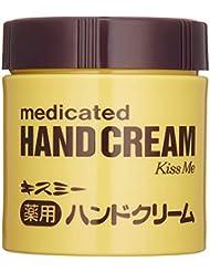 キスミー薬用ハンドクリーム 75g ボトル × 6点