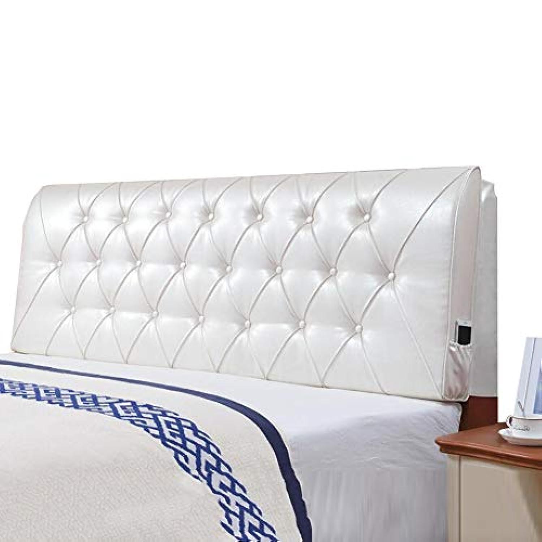 KKCF ヘッドボードクッション立体視背もたれ同色バックルジッパー寝室PU, 6色 、8サイズ (色 : 白, サイズ さいず : Length 185cm)