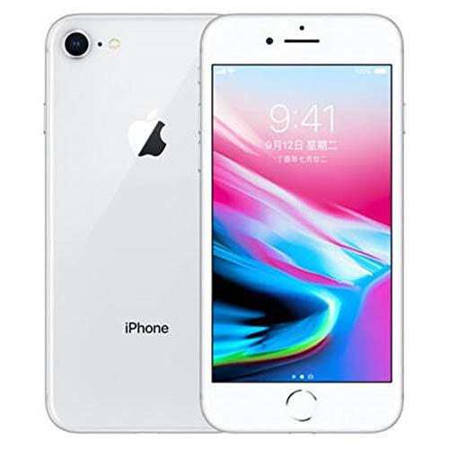 Apple iPhone8 64GB Silver シルバー MQ792J/A A1906 国内版SIMフリー