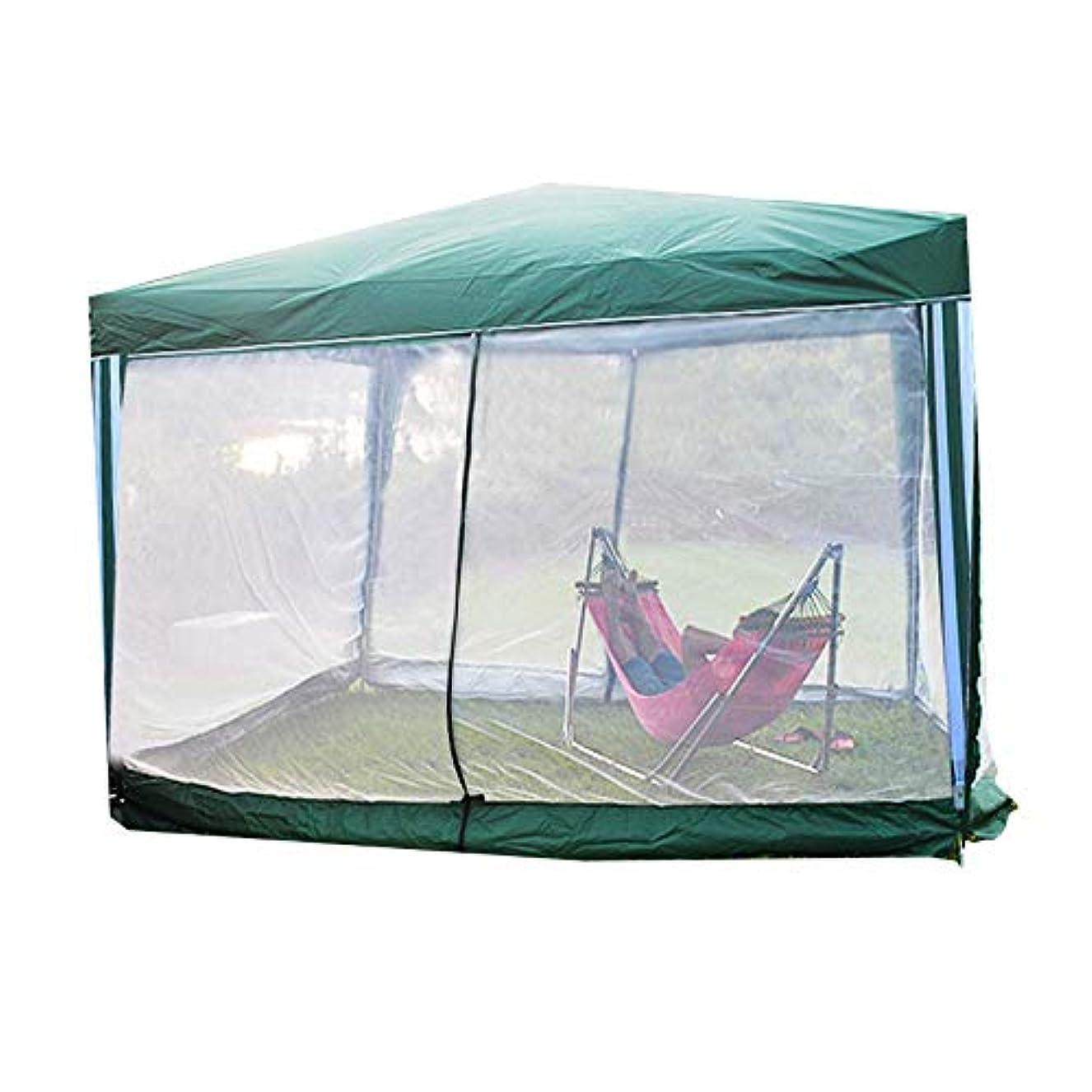姉妹透けて見える実行可能WG 野生の日焼け止め抗蚊 3m タープテント用蚊帳 日よけ グリーン タープテント メッシュシートセット セット販売 ad059-gr-WG