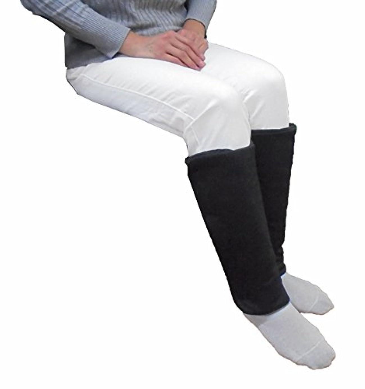 縫うターミナルロースト【Tetote】遠赤レッグウォーマーFit 左右セット ブラック [遠赤外線+軽量保温素材でほっこりぬくぬく&着脱?調整らくらく]