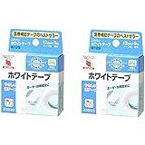 【2個セット】ニチバン ホワイトテープ 12mm幅 9m巻き