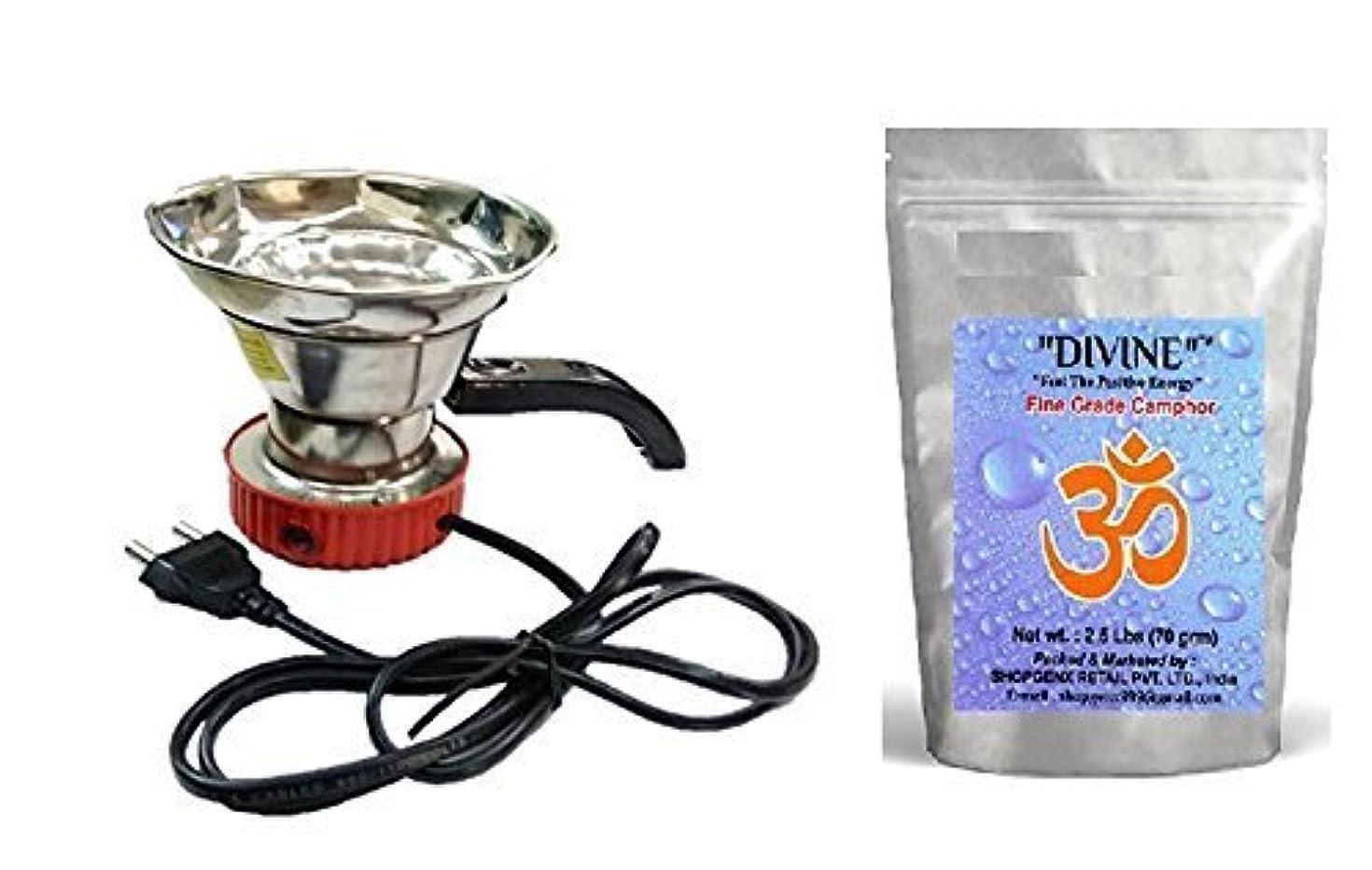 メニュー謙虚な探すElectric Dhoop Dani Incense Burner 12 cm Free 70 GM Camphor For Positive Energy