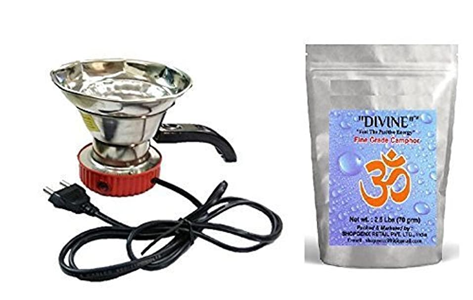つかむパス確執Electric Dhoop Dani Incense Burner 12 cm Free 70 GM Camphor For Positive Energy