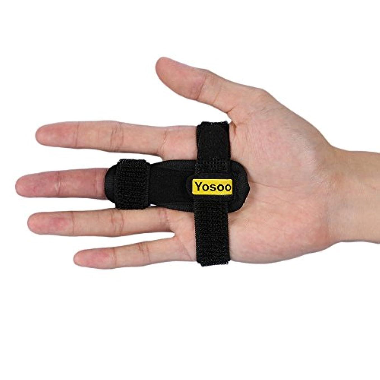 指サポーター ばね指サポーター サイズ調整可能 指保護 アルミ板付き フィンガーサポーター バネ指 腱鞘炎 突き指 固定 リハビリ タイピング フリーサイズ 1個入り
