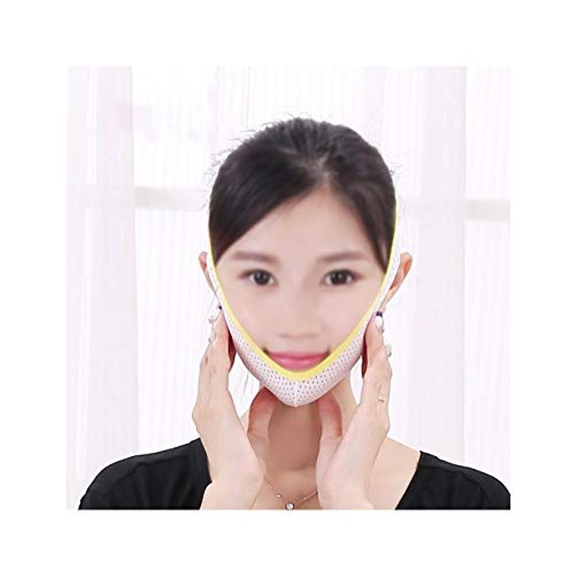 GLJJQMY 痩身ベルトマスクV顔アーティファクト男性と女性の通気性の強力なフェイス包帯Vフェイスアーティファクトリフティング引き締め顔薄い顔ダブルあご顔ツール 顔用整形マスク (Size : M)