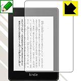 特殊処理で紙のような質感を実現 ペーパーライク保護フィルム Kindle Paperwhite (第10世代・2018年11月発売モデル) 日本製