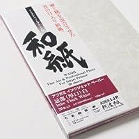 インクジェット用和紙 アワガミ A.I.J.P. IJ-0464 いんべ(厚口)白 A4サイズ