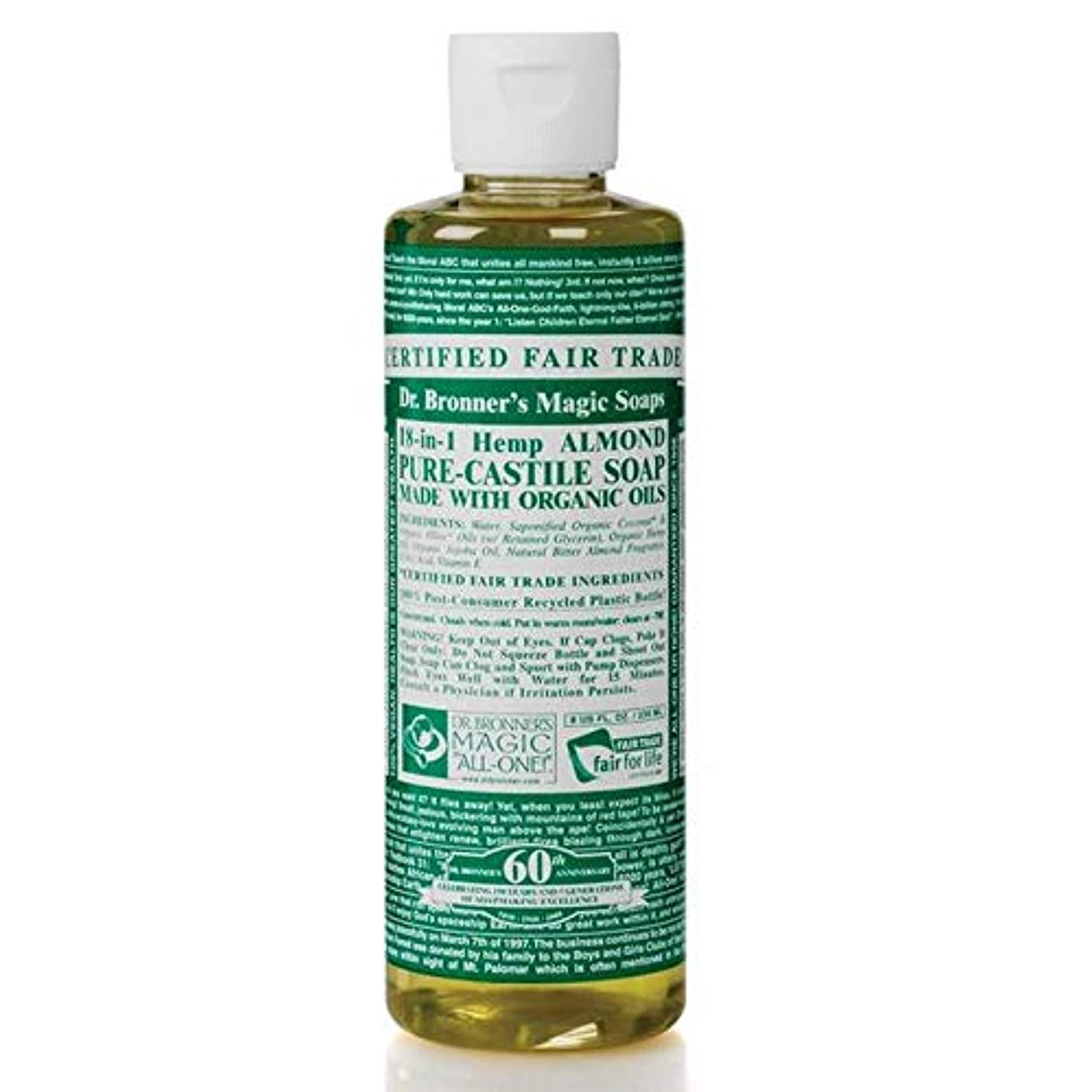 キャッチ周波数対象[Dr Bronner] Dr。ブロナーズ有機アーモンドカスティーリャ液体石鹸473ミリリットル - Dr. Bronner's Organic Almond Castile Liquid Soap 473ml [並行輸入品]