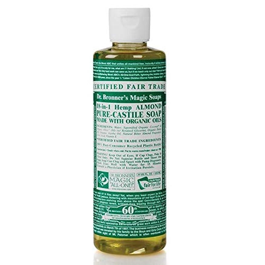 急襲弾力性のあるうっかり[Dr Bronner] Dr。ブロナーズ有機アーモンドカスティーリャ液体石鹸473ミリリットル - Dr. Bronner's Organic Almond Castile Liquid Soap 473ml [並行輸入品]