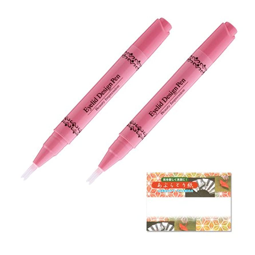 ゲインセイ一貫した泥だらけBeauty Impression アイリッドデザインペン 2ml (二重まぶた形成化粧品) ×2組 油取り紙のセット