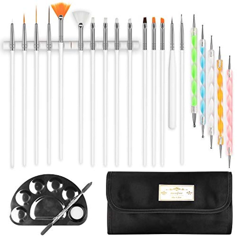 Morefine ネイルブラシ ジェルネイル 筆 ネイル筆15本 カラードットペン5本 ネイルアートブラシ用ホルダー2本、パレット1個&取扱説明書付 初心者、プロにも最適